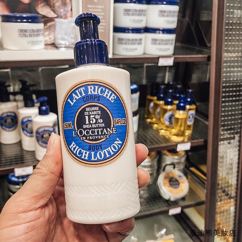 歐舒丹 L'occitane 乳木果精華潤膚身體乳 250ml 不黏膩 清爽型 滋潤保濕身體乳 法國進口 純植物萃取乳液