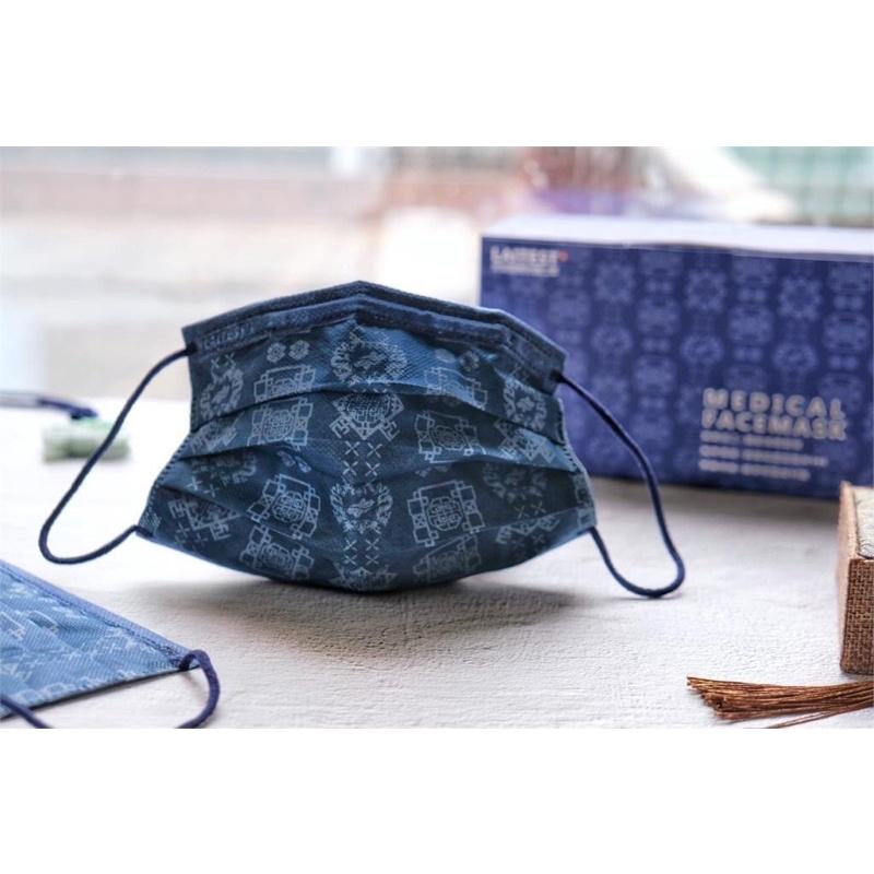 萊潔醫療防護平面式口罩-粉絲綢/黑絲綢/藍絲綢