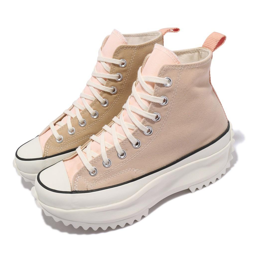 Converse 休閒鞋 Tri-Panel Run Star Hike 奶茶色 增高厚底 女鞋 ACS 171121C