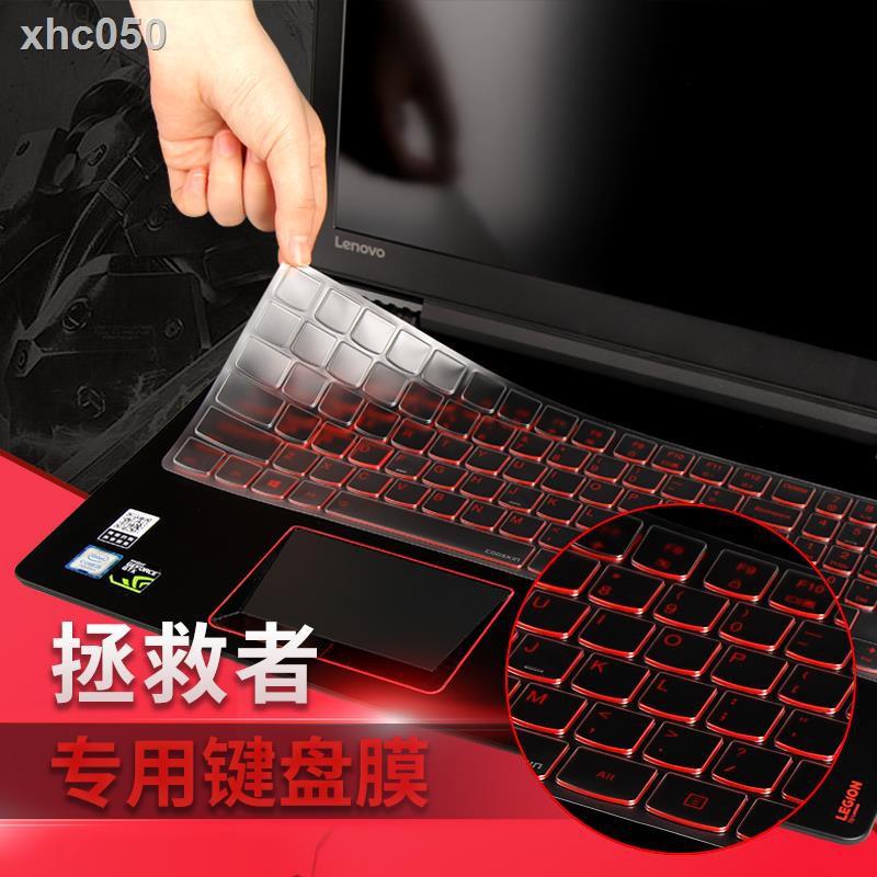購滿299免運!現貨☂2020聯想LEGION拯救者R7000鍵盤保護膜Lenovo游戲本Y7000P筆記本Y520電腦