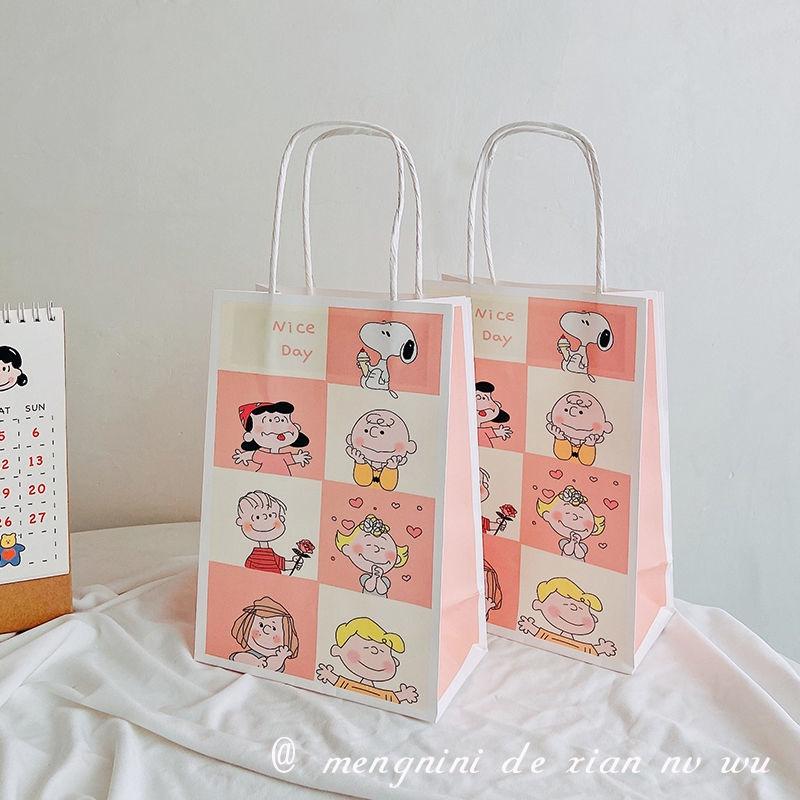 台灣直髮ins風卡通史努比紙手提袋粉色甜蜜系可愛禮品袋小號韓國手拎紙袋C2精選優品