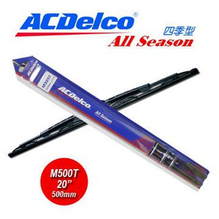 ACDelco All Season 全天候雨刷片 20吋 單支 M500T(公司貨) 新北市