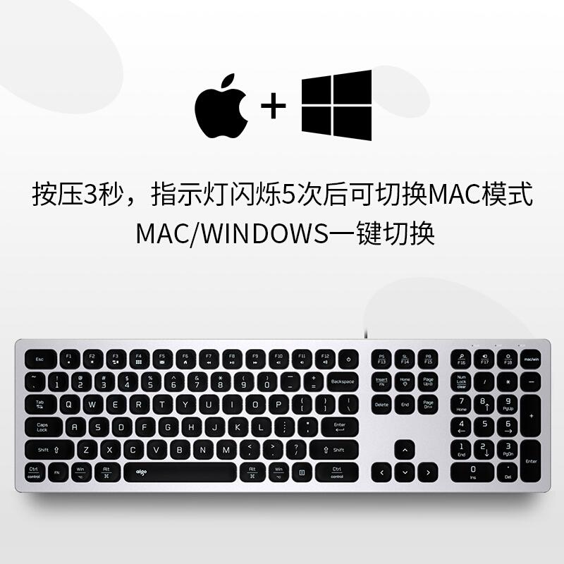 ✨限時下殺 愛國者 有線鍵盤 靜音 無聲 巧克力鍵盤 超薄 筆記本臺式電腦辦公專用 打字 蘋果mac鍵盤 聯想華碩雙系統