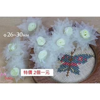 F85021-約26~30mm甜甜粉黃玫瑰星星紗2個特價$1 新北市