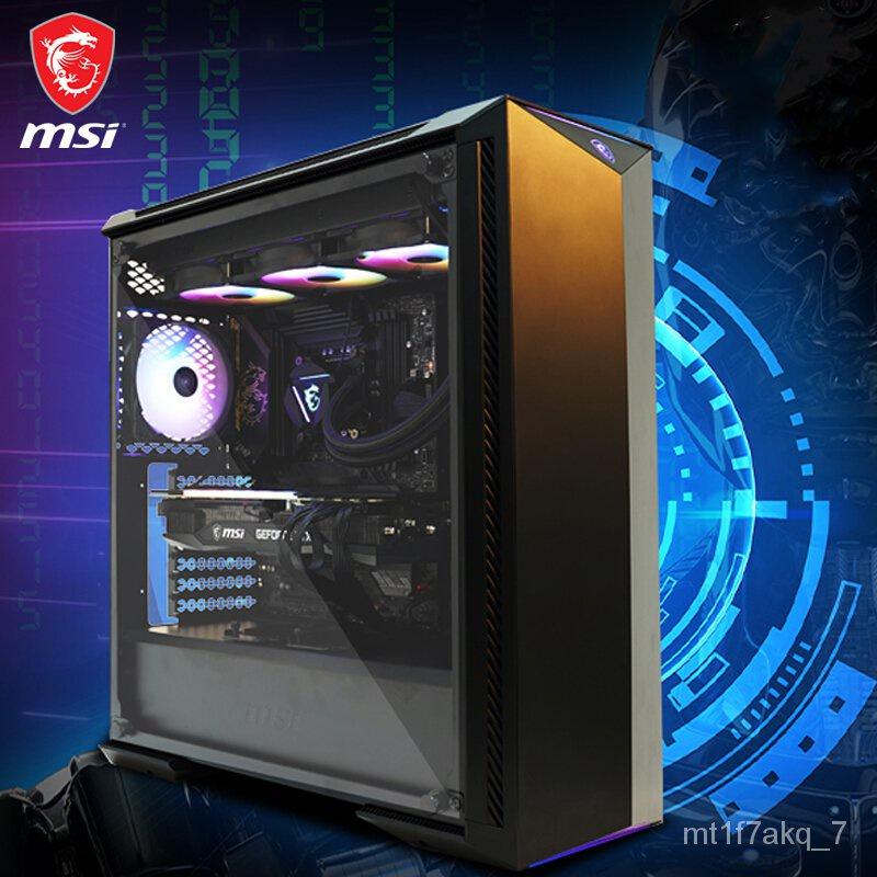 💕正品保證💡微星 11代酷睿i7-11700K RTX3070魔龍 Z590刀鋒主機板 360水冷 850W 電源  M