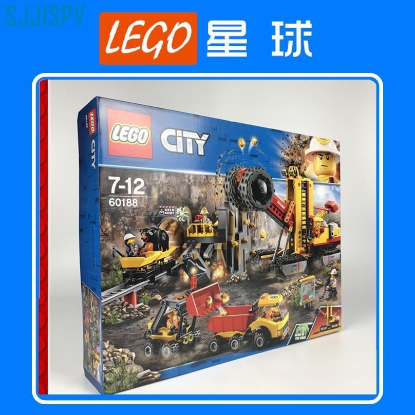 [SJJISPV]樂高城市系列60188 採礦專家基地lego city 積木玩具 26757