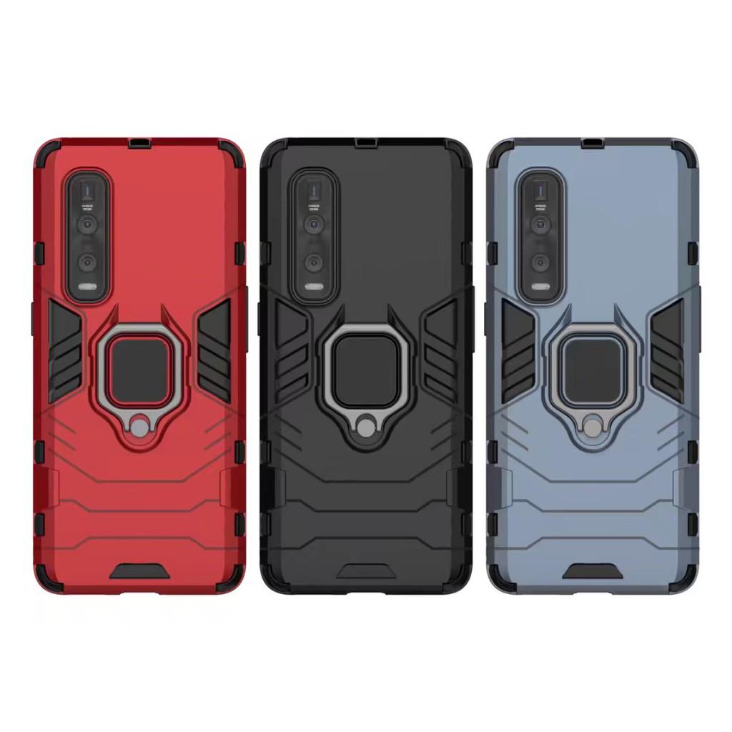黑豹鋼鐵指環殼 適用 OPPO Find X2 Pro 手機殼