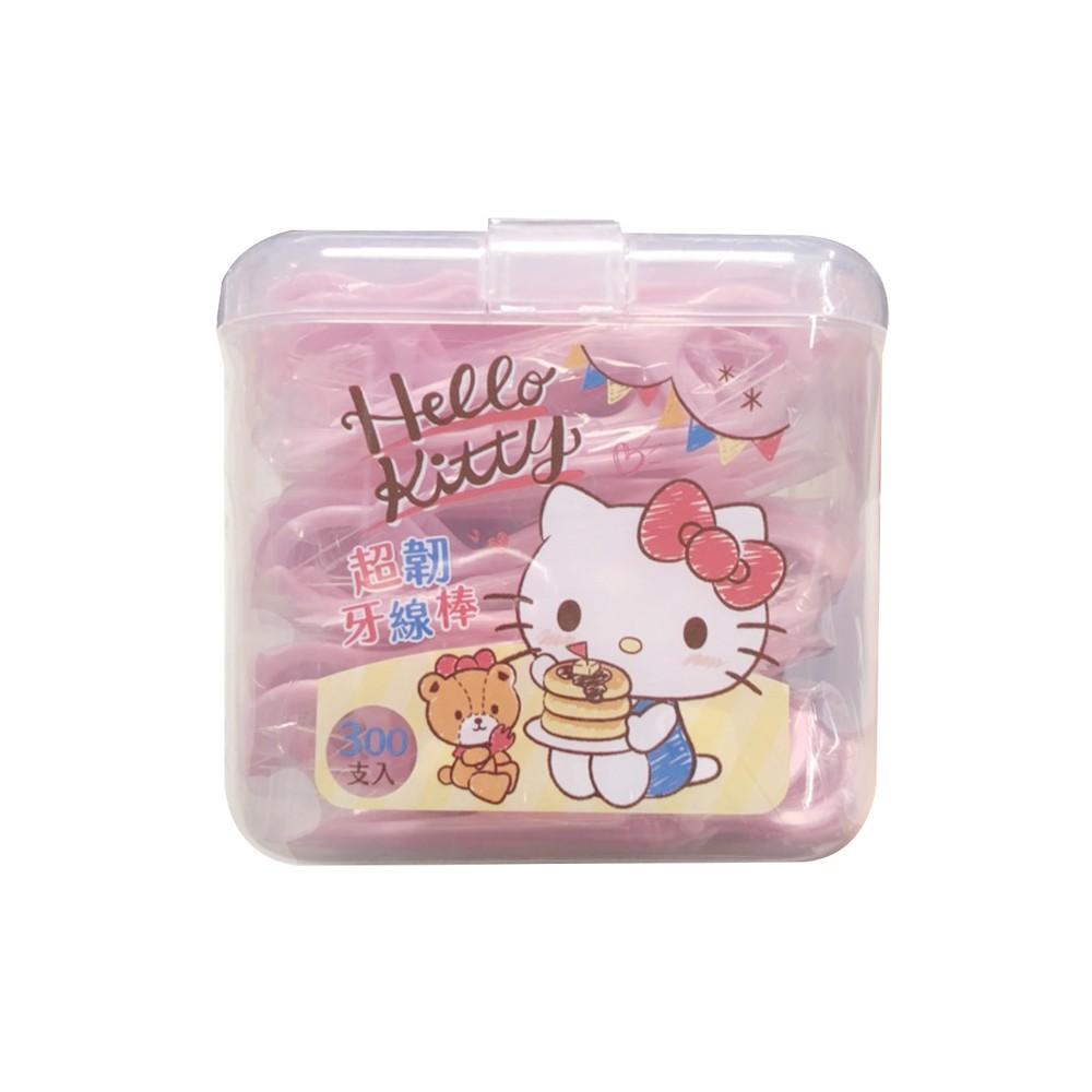 三麗鷗Hello Kitty 凱蒂貓超韌牙線棒 300支(盒裝) 附按扣式密封收納盒 (台灣製)