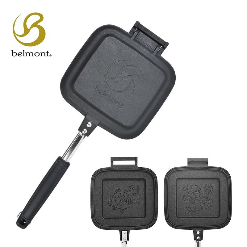 日本Belmont 造型吐司烤盤/雙面煎盤 BM-034