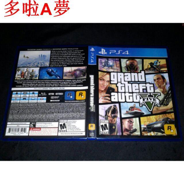 【多拉A夢】PS4 俠盜獵車手5 GTA5 中文版 盒裝說明書地圖完整 光碟無刮傷 面交在中和復興路253號 電0970