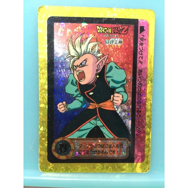 七龍珠 Dragonball 萬變卡 金卡 閃卡 鑽石卡 GT NO.63