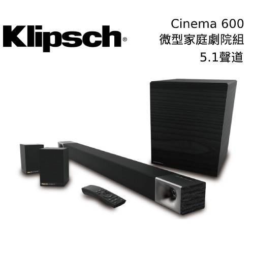 Klipsch 古力奇 Cinema 600 SoundBar + Surround3 5.1聲道劇院組【私訊再折】