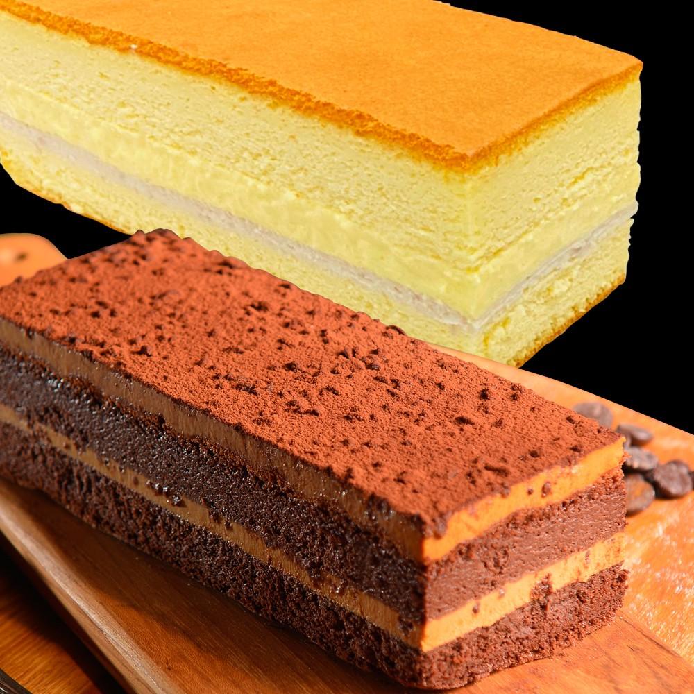 《the secret cake 法國的秘密甜點》布蕾香芋牛奶蛋糕+鹽之花焦糖巧克力蛋糕兩入組