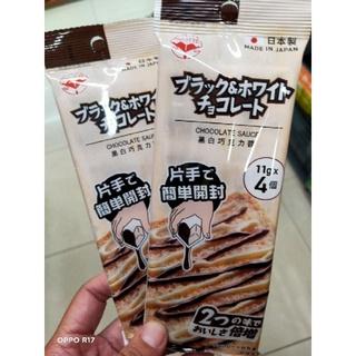 【日本進口】KALIFORES™DISPEN PAK不沾手黑白巧克力醬 土司沾醬 嘉義市
