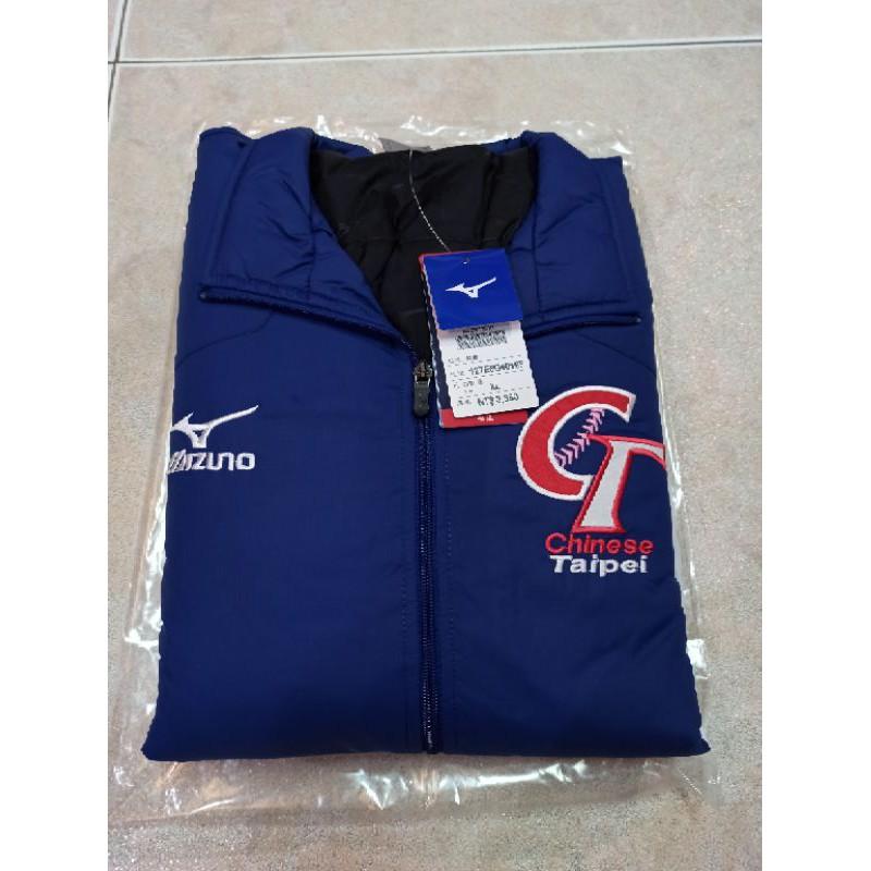 (秋天保暖必備) 美津濃 中華隊選手版實戰支配棒球夾克外套 全新 XL / 2XL,3780元