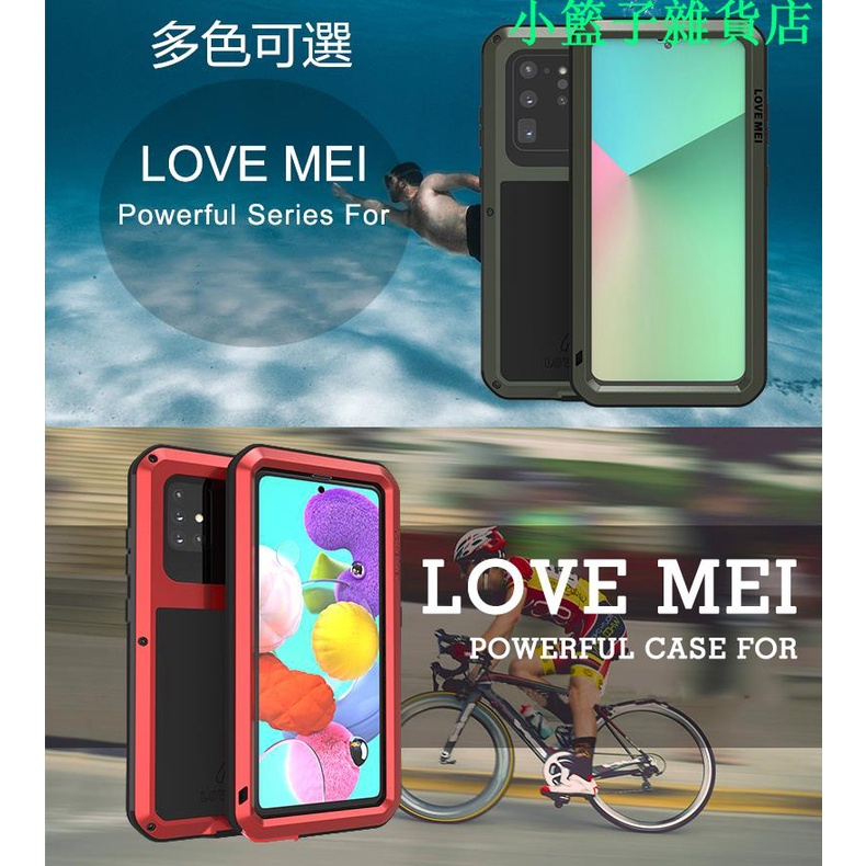 [三防殼] LG V60 V50 V40 V30+ V35 ThinQ手機殼 G8 G7 G6金屬保護殼 V20防摔殼