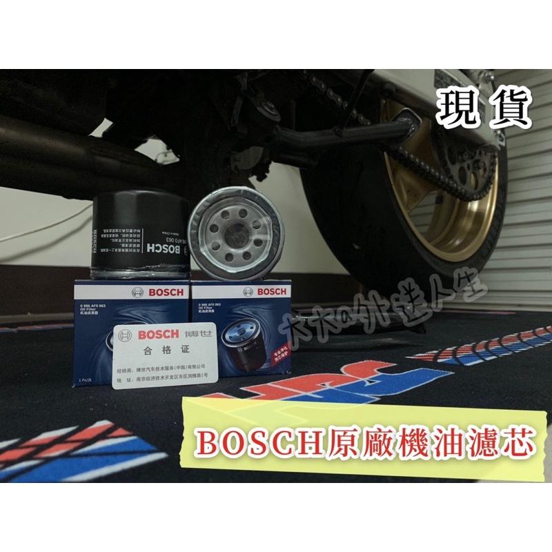 📢衝評價《現貨》 BOSCH 重機機油濾芯 CBR650R CB650R CBR500R CB400 R3 Z900
