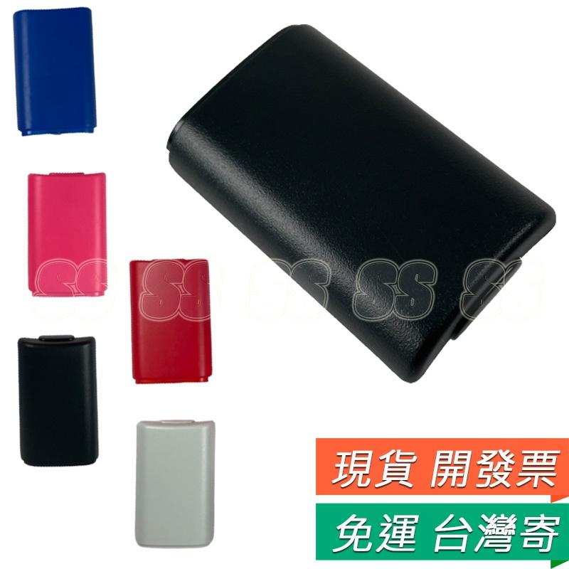 XBOX 360 手把 電池蓋 XBOX360 AA 三號電池 電池盒 電池殼 無線手把 搖桿 控制器 黑色 白色