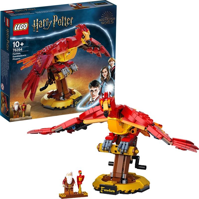 【樂高 哈利波特】LEGO樂高哈利波特系列新品76392巫師棋76394/76389/76395積木玩具【現貨】