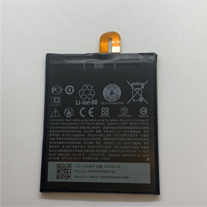 適用 HTC U19E U19e 內置電池 G011B-B 電池 U19E 電池 附拆機工具 電池膠
