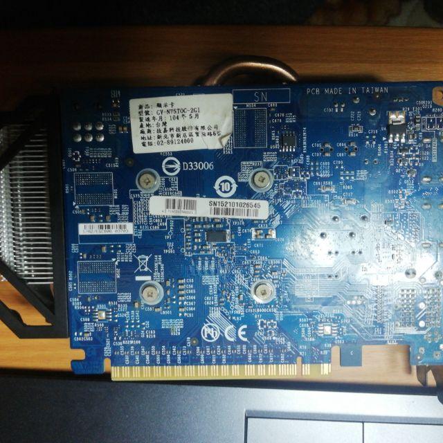 Gtx 750ti 2手