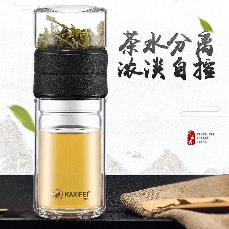 高檔茶水分離廠家茶人杯雙層玻璃杯創意泡茶杯過濾水杯茶人杯
