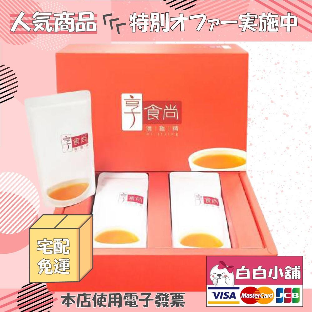💕💕白白小舖💕💕藍心湄代言享食尚5200mg膠原滴雞精暢銷組  (3盒)