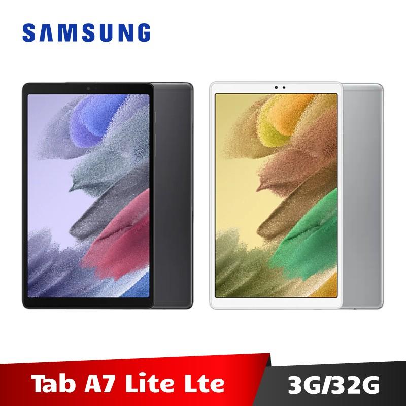 Samsung Galaxy Tab A7 Lite T225 3G/32G LTE版 【送皮套+保護貼】