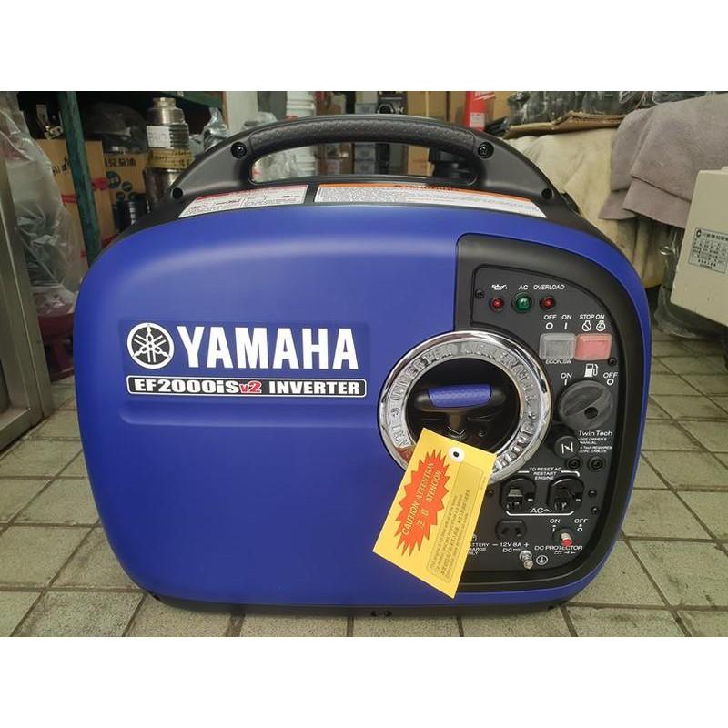 ╭☆優質五金☆╮輕拉型超輕量20公斤山葉 YAMAHA發電機EF2000IS超静音變頻式發電機
