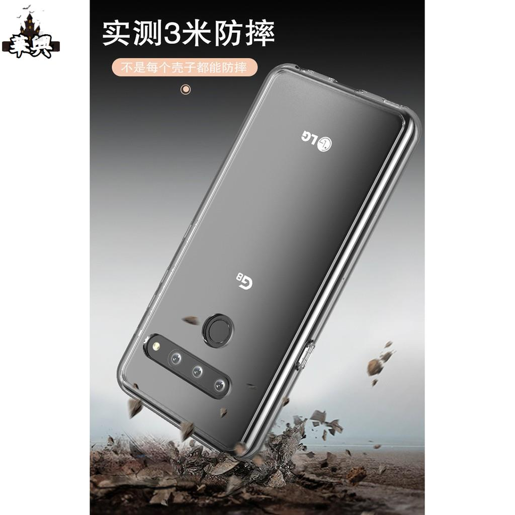 JS♈LG手機殼 保護套 防摔殼 0414# LG G8手機殼G8thinQ透明防摔手機套LG V50全包外殼軟硬原裝