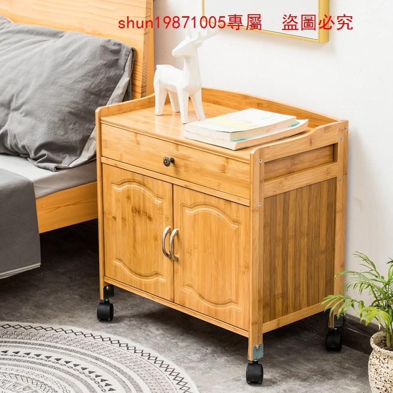 【熱銷中13】沙發邊櫃邊角幾可移動小茶几迷你客廳茶水架床頭邊桌茶台實木茶桌