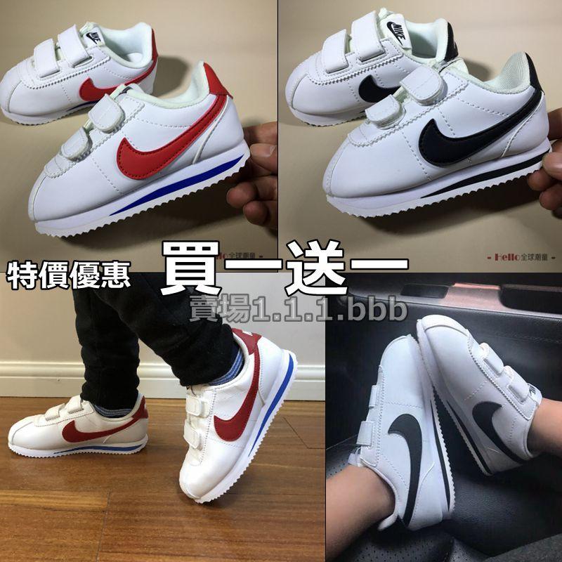 quality design 1e925 0dc27 New Balance 996 粉紫色魔鬼氈小童鞋NO.R3003 | 蝦皮購物