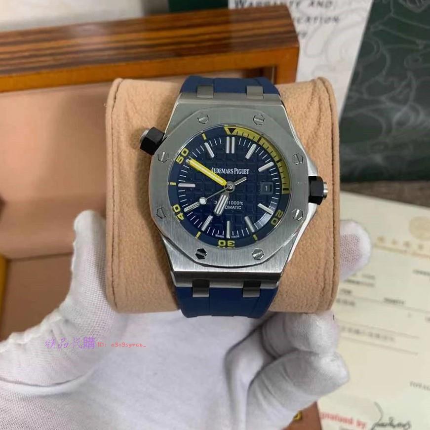 精品代購 ap手錶 皇家橡樹離岸型系列15710ST.OO.A027CA.01 自動機械手錶 精品錶 機械錶