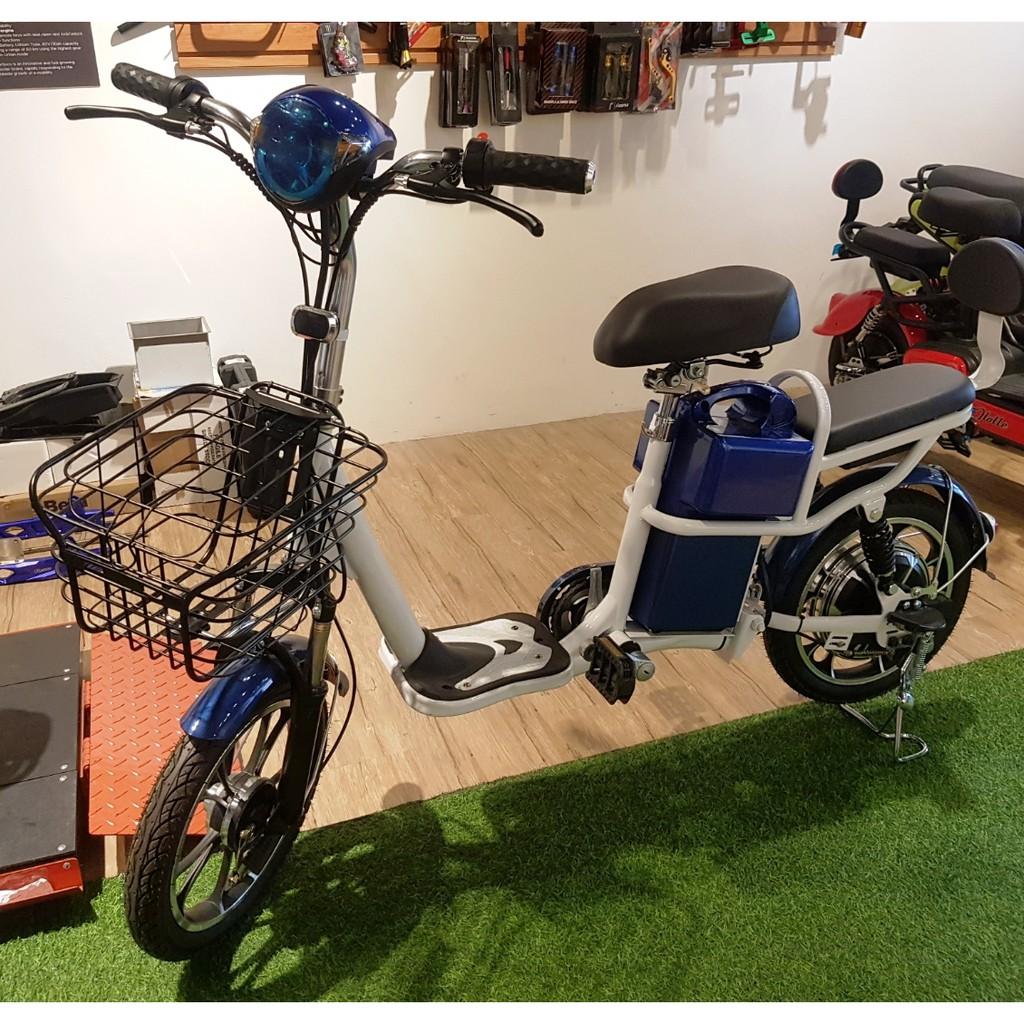 (板橋倍特能電動車) 山王 PSO 合格標籤 電動輔助自行車16吋輪胎 電動腳踏車  可自家充電