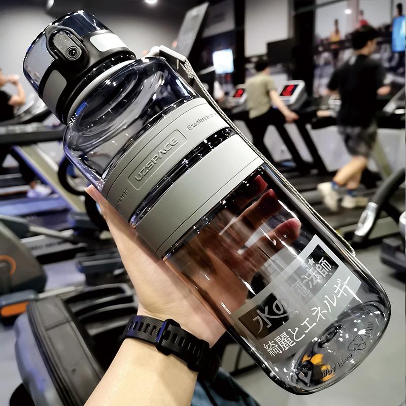 水杯日本進口象印運動水杯大容量男健身水壺戶外2000ml超大杯子塑膠便