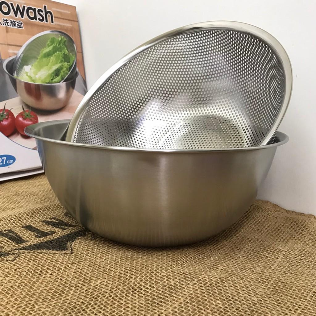 Quasi 好喜 2入 304不鏽鋼洗滌盆 調理盆 瀝水盆