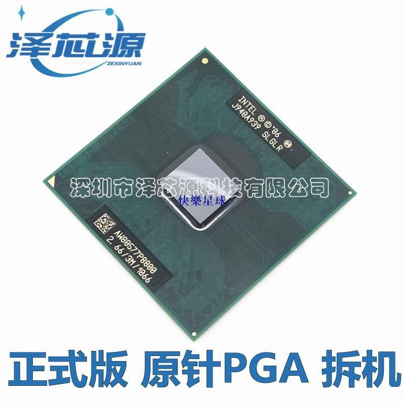 快樂星球原裝PGA P8800 T9400 T9550 T9600 T9800 T9900 PM45筆記本CPU