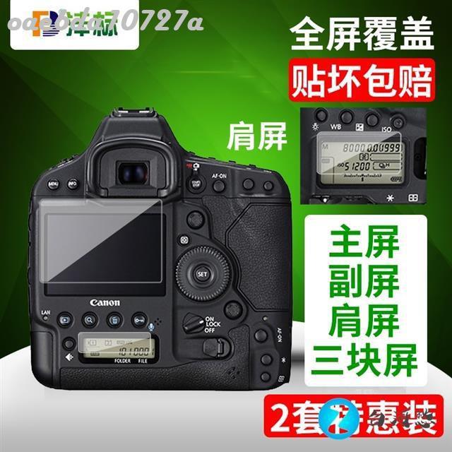 🚛299免運🚛  FB保護膜 Canon佳能單反相機EOS 1DX3 1DX2 1DX Mark