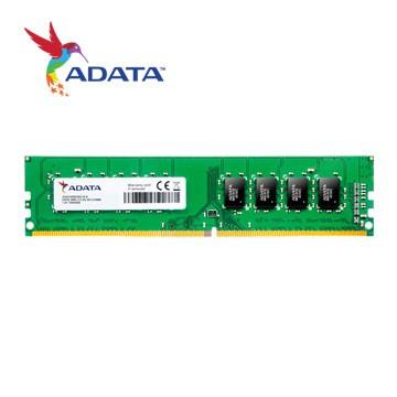 ADATA 威剛 DDR4 2666 8G 桌上型記憶體