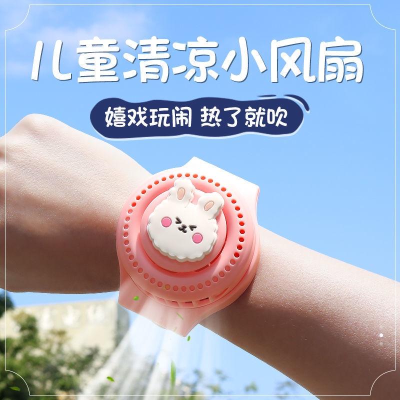 REMAX睿量卡通手錶風扇小型迷你充電可擕式手持電扇隨身手腕風扇