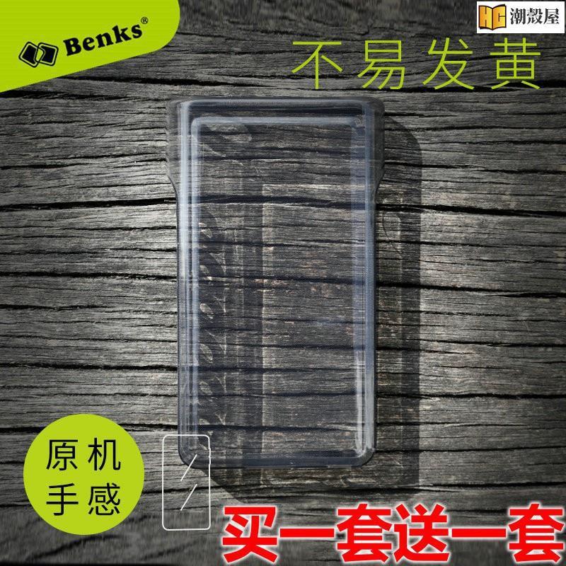 9.9特賣#BENKS定制 SONY索尼NW-WM1A硅膠套 水晶殼 WM1Z水晶軟殼 保護套