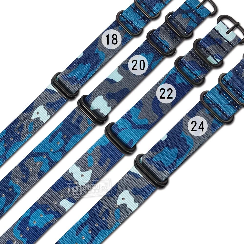 Watchband / 18.20.22.24 mm / 各品牌通用 潮流迷彩 輕便柔軟 黑鋼扣頭 尼龍錶帶 藍迷彩
