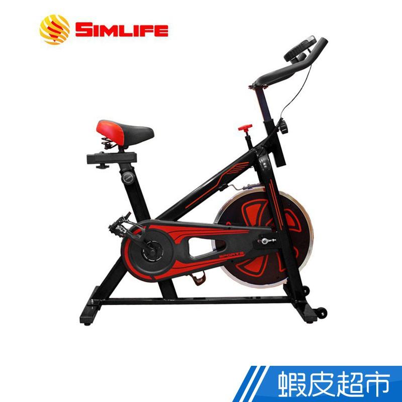SimLife 超動能動感飛輪車 紅色 黑色 腳踏車 健身車 有氧運動 廠商直送 現貨