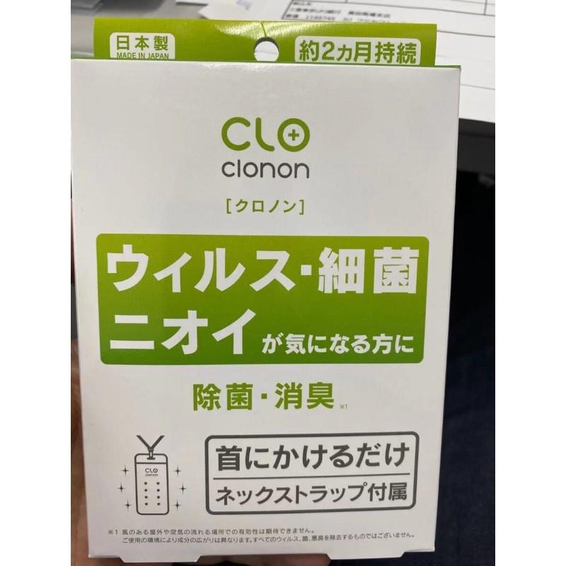 ‼️現貨‼️日本製Sterili隨身淨化 除菌卡