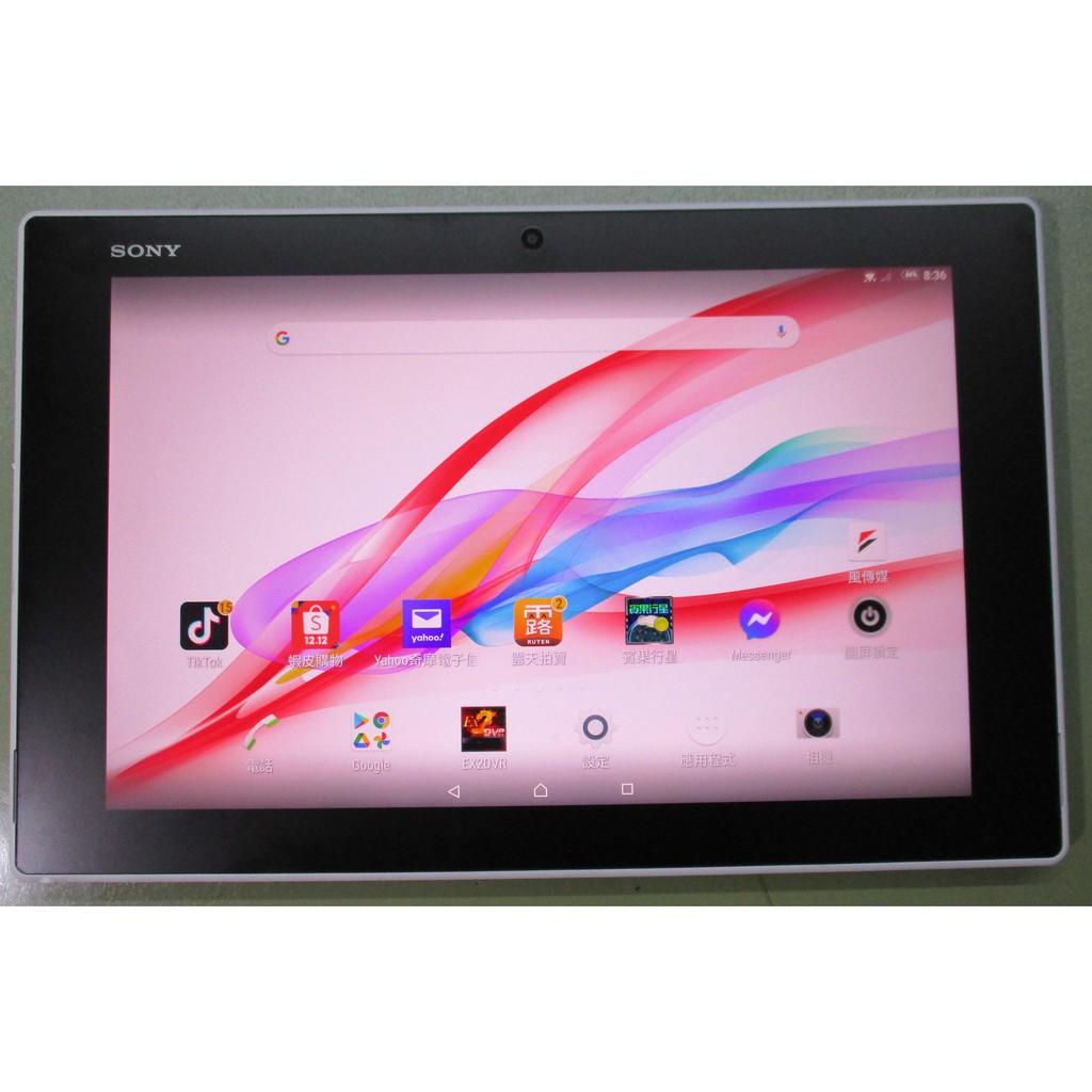 Sony Z2 Tablet SGP521 10吋 零件機 台中大里