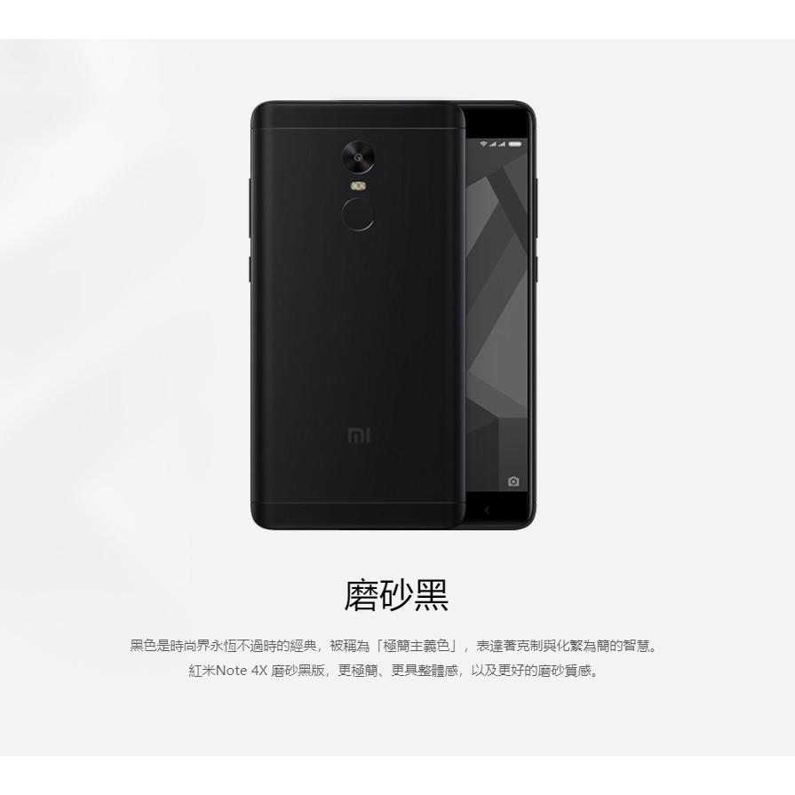 【11.11限時優惠價】【完美二手】 Redmi 紅米 Note 4X (4GB + 64GB)