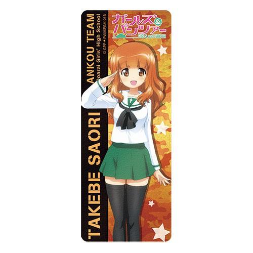 少女戰車-閃銀書籤套卡(1)