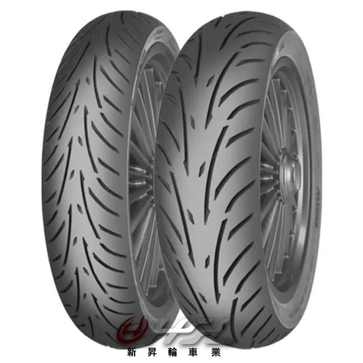 台中HSL 新昇輪 MITAS 120/70-15 / 140/70-14 通勤 晴雨 適用 拆胎機安裝 含輪胎平衡