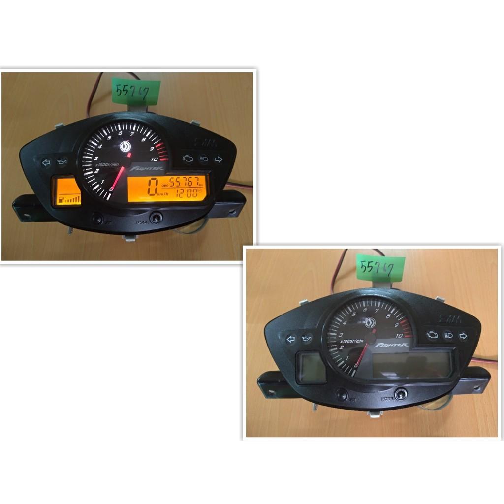 (中一儀表) FIGHTER 懷特 噴射 二手儀表板 偏光摸跟換 與按鍵更換 保固三個月