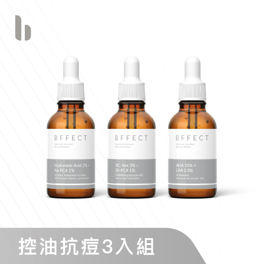 BFFECT 控油抗痘3入組